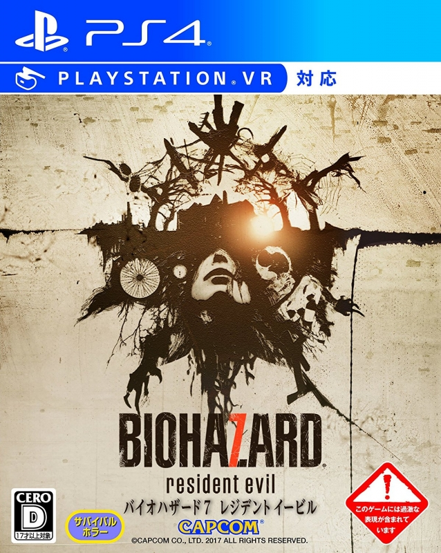 Resident Evil VII: Biohazard on PS4 - Gamewise