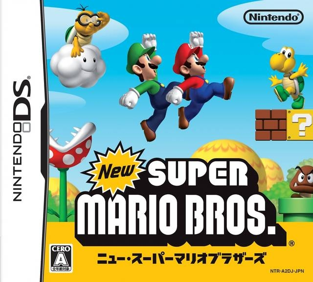 New Super Mario Bros. for DS Walkthrough, FAQs and Guide on Gamewise.co