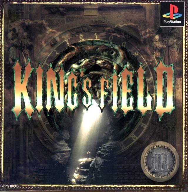 King's Field II Wiki on Gamewise.co