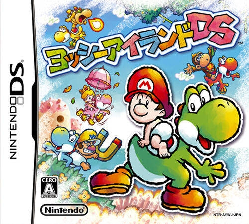 Yoshi's Island DS on DS - Gamewise