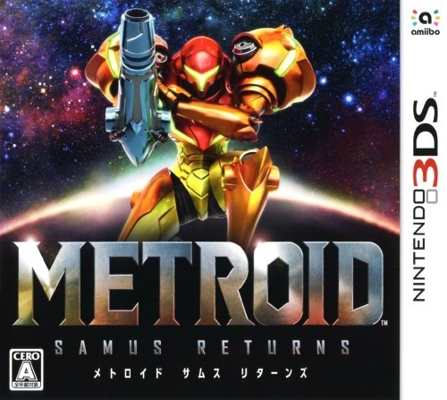 Metroid: Samus Returns [Gamewise]