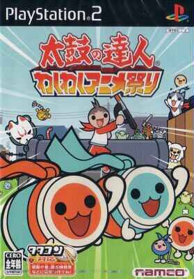 Taiko no Tatsujin: Waku Waku Anime Matsuri for PS2 Walkthrough, FAQs and Guide on Gamewise.co
