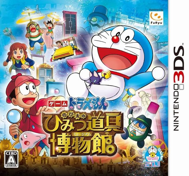 Doraemon: Nobita to Himitsu Dougu Hakubutsukan for 3DS Walkthrough, FAQs and Guide on Gamewise.co
