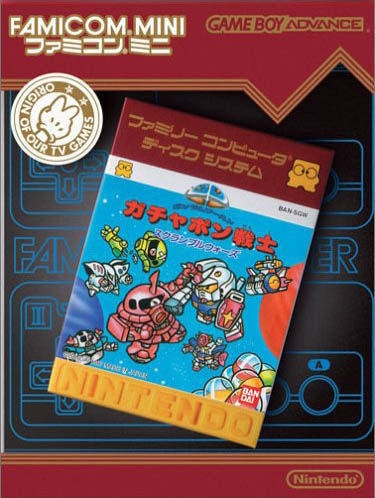 Famicom Mini: SD Gundam World Gachapon Senshi - Scramble Wars on GBA - Gamewise