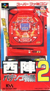 Nishijin Pachinko Monogatari 2 on SNES - Gamewise