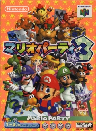 Mario Party 3 [Gamewise]