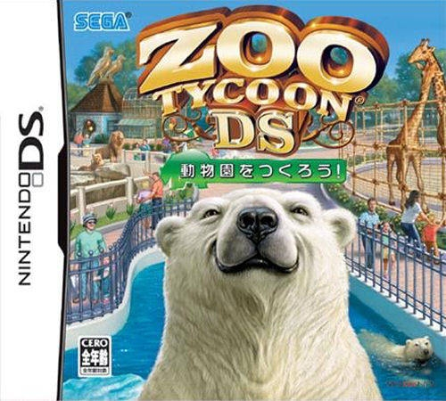 Zoo Tycoon DS [Gamewise]