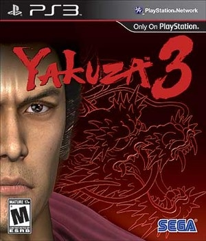 Gamewise Yakuza 3 Wiki Guide, Walkthrough and Cheats