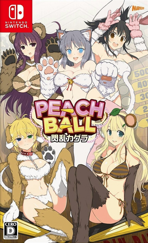Peach Ball: Senran Kagura | Gamewise