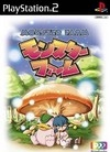 Monster Rancher 3 on PS2 - Gamewise