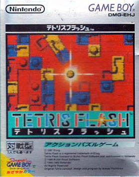 Tetris 2 (weekly jp sales) for GB Walkthrough, FAQs and Guide on Gamewise.co