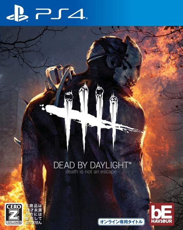 Dead by Daylight [Gamewise]