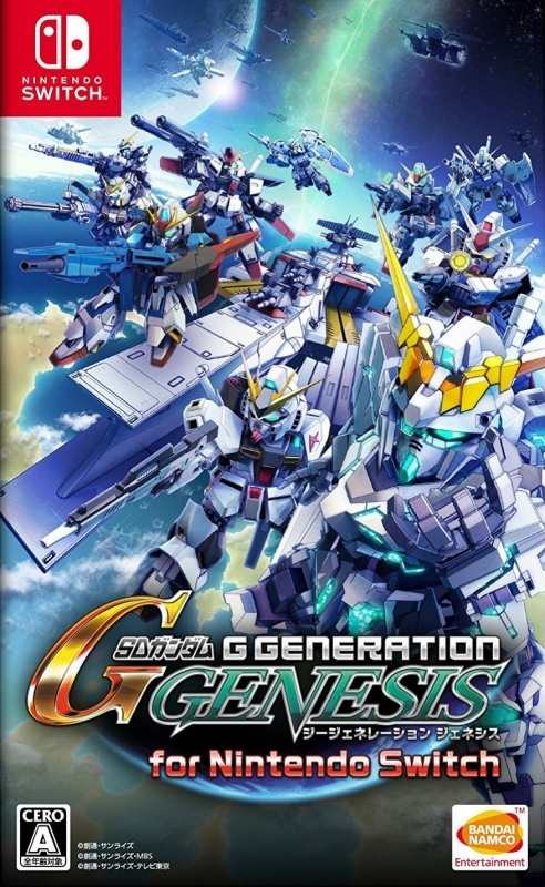 SD Gundam G Generation Genesis on NS - Gamewise