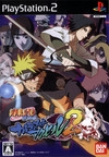 Naruto Shippuden: Ultimate Ninja 5 Wiki on Gamewise.co