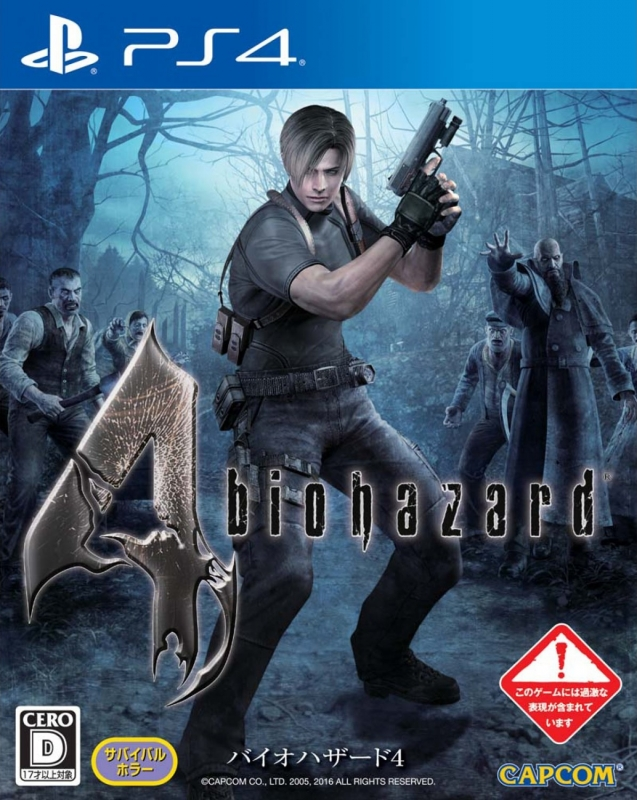 Resident Evil 4 HD Wiki - Gamewise