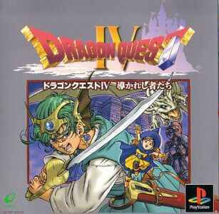Dragon Quest IV: Michibikareshi Monotachi [Gamewise]