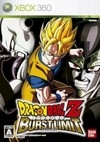 Dragon Ball Z: Burst Limit on X360 - Gamewise