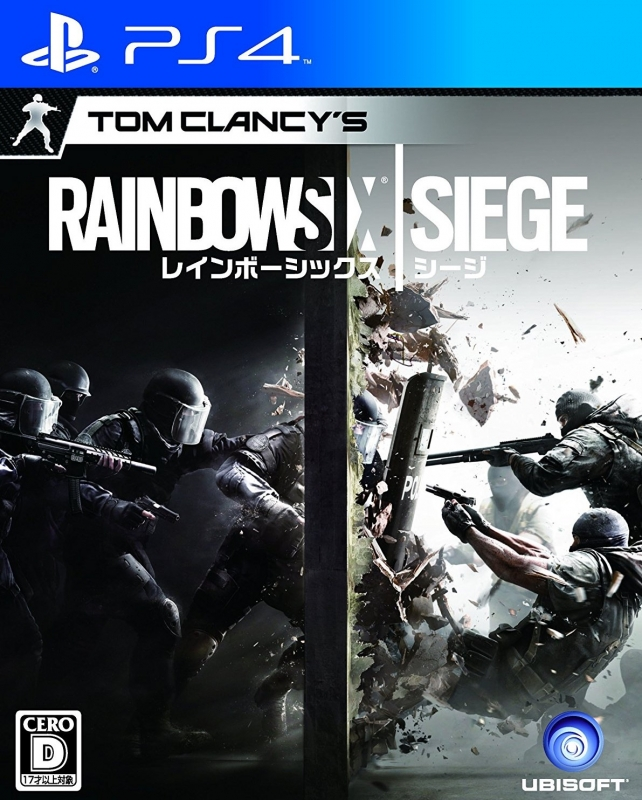 Tom Clancy's Rainbow Six: Siege [Gamewise]