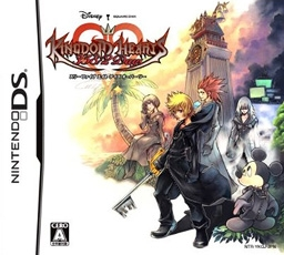 Kingdom Hearts 358/2 Days for DS Walkthrough, FAQs and Guide on Gamewise.co