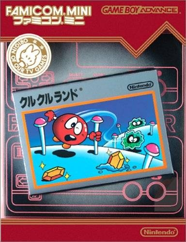 Famicom Mini: Clu Clu Land [Gamewise]