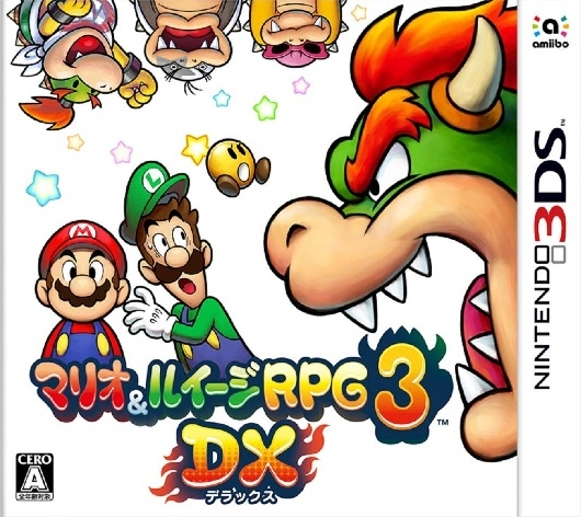 Mario & Luigi: Bowser's Inside Story + Bowser Jr.'s Journey for 3DS Walkthrough, FAQs and Guide on Gamewise.co