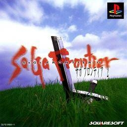 SaGa Frontier 2 on PS - Gamewise