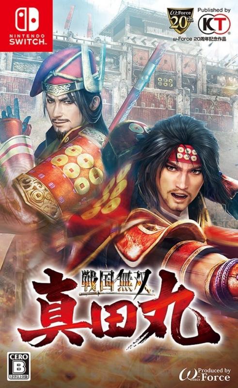 Samurai Warriors: Sanada Maru Wiki - Gamewise