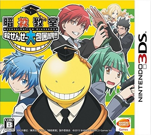 Assassination Classroom: Grand Siege on Kuro-sensei Wiki - Gamewise