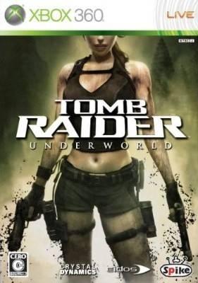 Tomb Raider: Underworld Wiki on Gamewise.co