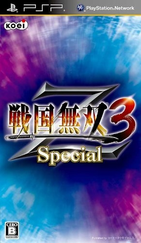 Samurai Warriors 3Z Special for PSP Walkthrough, FAQs and Guide on Gamewise.co