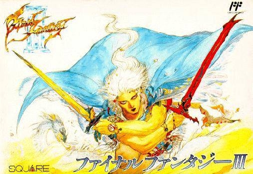 Final Fantasy III on NES - Gamewise