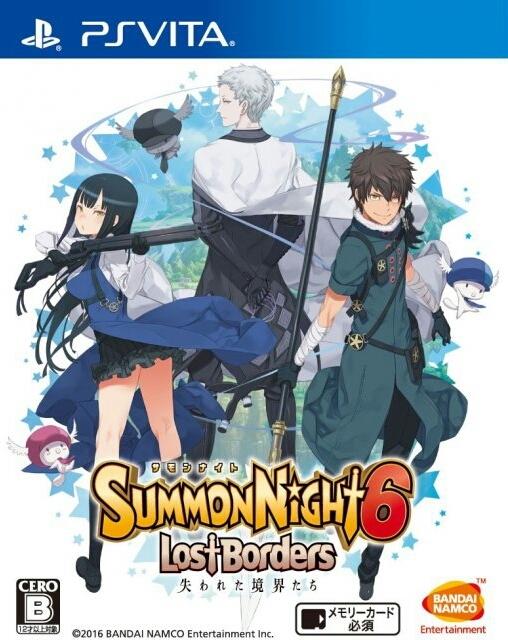 Summon Night 6: Lost Borders on PSV - Gamewise