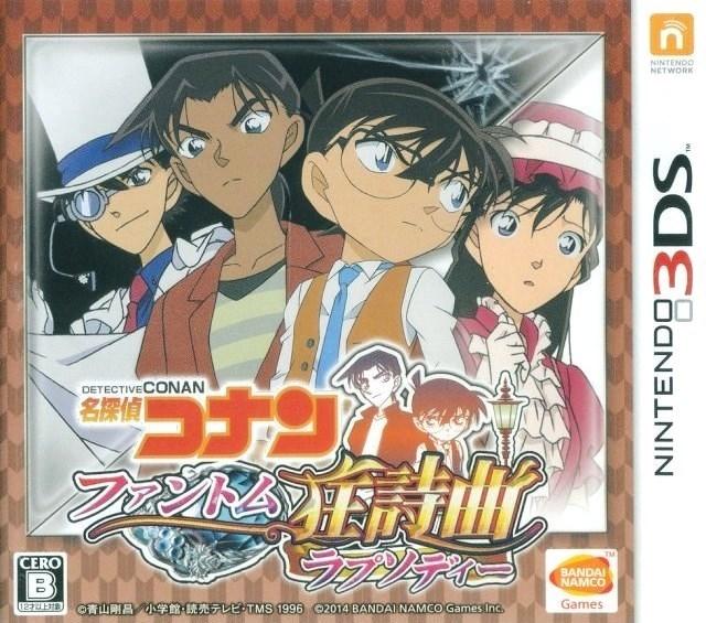 Detective Conan: Phantom Rhapsody Wiki - Gamewise