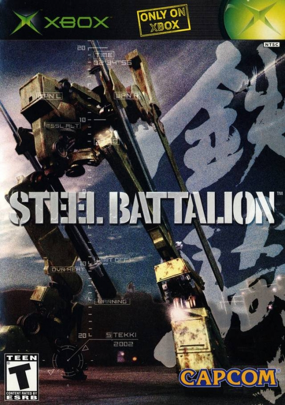 Steel Battalion Wiki - Gamewise