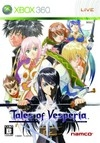 Tales of Vesperia Wiki on Gamewise.co