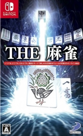 The Mahjong Wiki on Gamewise.co