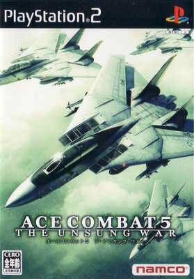 Ace Combat 5: The Unsung War on PS2 - Gamewise