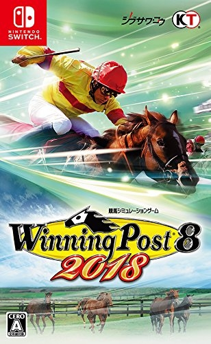 Winning Post 8 (2018) on NS - Gamewise