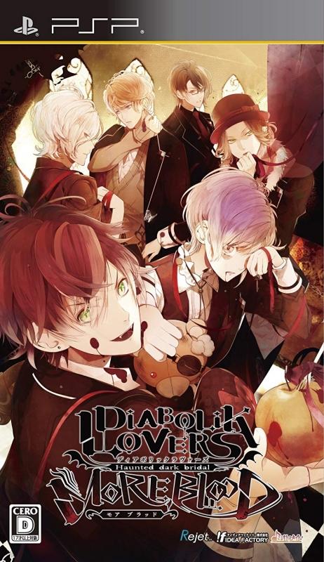 Diabolik Lovers: More Blood [Gamewise]