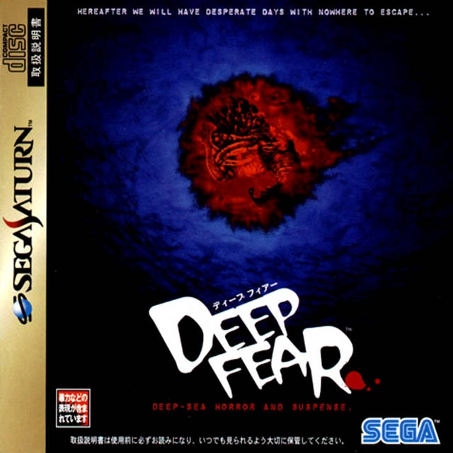 Gamewise Deep Fear Wiki Guide, Walkthrough and Cheats