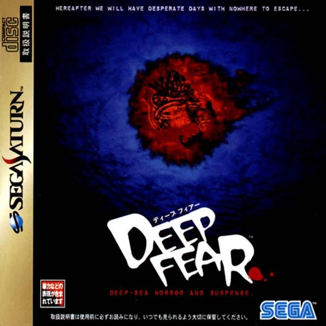 Deep Fear Wiki - Gamewise