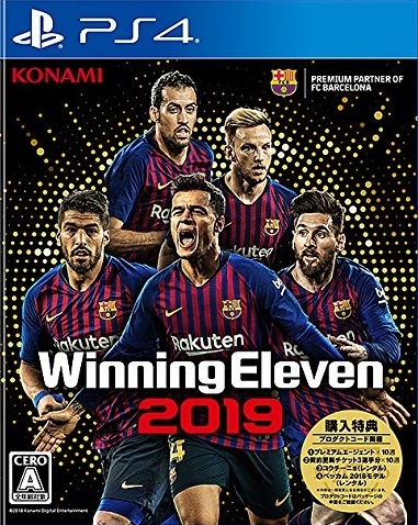 Pro Evolution Soccer 2019 [Gamewise]