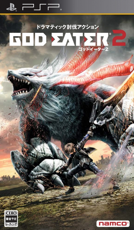 God Eater 2 for PSP Walkthrough, FAQs and Guide on Gamewise.co