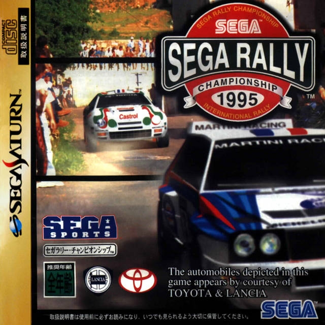 Sega Rally Championship for SAT Walkthrough, FAQs and Guide on Gamewise.co