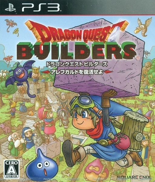 Dragon Quest Builders: Revive Alefgard on PS3 - Gamewise