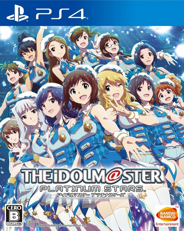 The Idolmaster: Platinum Stars Wiki - Gamewise