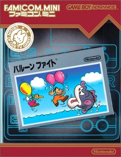 Famicom Mini: Balloon Fight on GBA - Gamewise