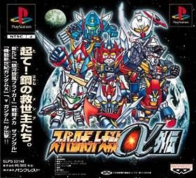 Super Robot Taisen α Gaiden Wiki on Gamewise.co