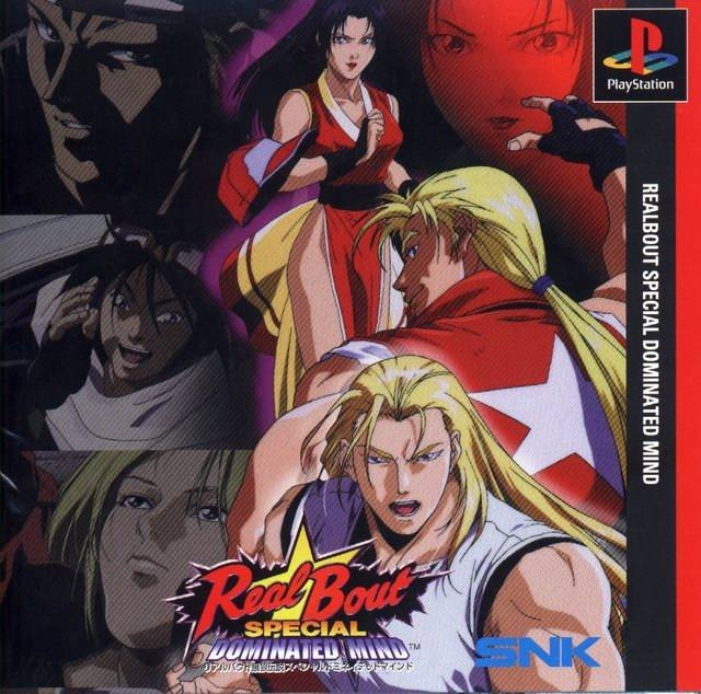 Gamewise Real Bout Garou Densetsu Special: Dominated Mind Wiki Guide, Walkthrough and Cheats