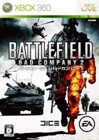 Battlefield: Bad Company 2 | Gamewise